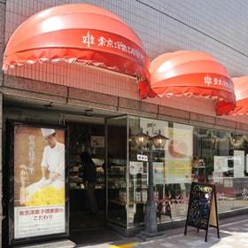 東京洋菓子倶楽部 外観